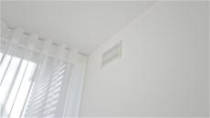 Impianti radianti Eurotherm per l'efficienza abbinati a trattamento aria