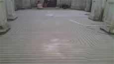 Riscaldamento a pavimento radiante Zeromax per il comfort